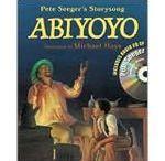 Abiyoyo Unit