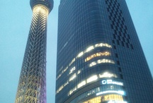 Favorite Places & Spaces / SKYTREE@May26