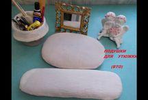 подушки для утюжки