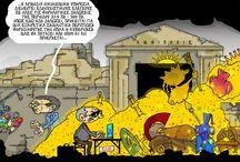Πολιτική - Κοινωνική Γελοιογραφία Cartoon / Γελοιογραφία