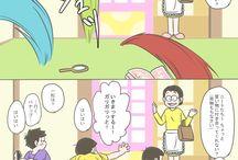 おそ松さん(色々)