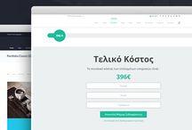 Web Designer GR
