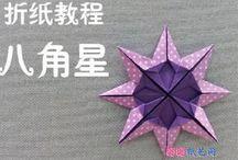 Gyermek origami