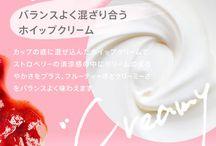 Web design pink