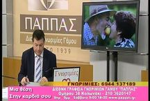 Dating / Matchmaking agency PAPPAS www.pappas.gr