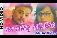 To Manaku Pachar New Odia Music HD Video Of Dushmant &Prativa
