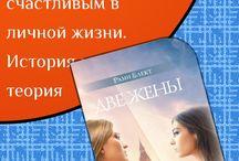 Эзотерика / Скачать книги Эзотерика в форматах fb2, epub, pdf, txt, doc