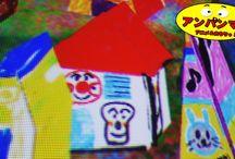 アンパンマン アニメ❤おもちゃ 未来の遊園地 お絵かきパン工場が出現!Anpanman toys