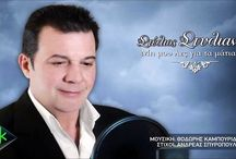New promo song... Στέλιος Στυλιανός - Μη Μου Λες Για Τα Μάτια Της