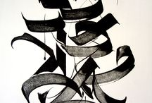 Calligraphy and graphics