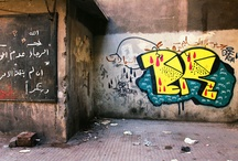 needy graffiti