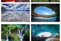 Where should I go / Places one must visit in ones lifetime