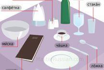 Ruso para hostelería y turismo