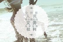 #TGLE- 中国- 美好生活大使馆 / 在The Good Life Embassy (美好生活大使馆)中国,上海。将由米其林三星主厨 Diego Guerrero 和 YOYO食色空间,用西班牙橄榄油带给我们意想不到的美味享受!
