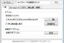 Internet information / WEB情報・SNS・ソフト・サービス