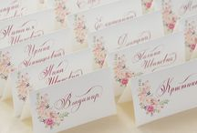Calligraphy Eascort Cards