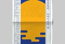 Panel/poster Design