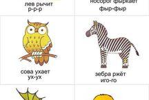 Карточки для детей