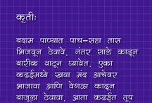 Diwali Recipes / Recipes for your Diwali.
