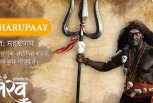 'Shaktipeeth Ke Bhairav' Serial on Big Magic Wiki Cast,Promo,Timing,Title Song