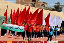 احتفالات العيد القومي لمحافظة الشرقية باستاد جامعة الزقازيق