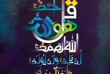 Arabic calligraphi