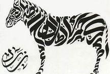 calligraphy  / by Hiroyasu Takano