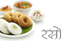Taste Of South India! / Waddakkam! Traditional taste of South India on your dining - Possible only in our Multi- cuisine restaurant.