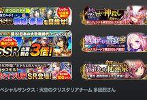 game/item