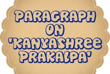 Paragraph 'Kanyashree Prakalpa' for Madhyamik | Higher Secondary Exam - 2018
