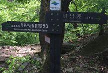 Bring It On Trail Run Road Sign6 / 북한산성탐방지원센터 이정표 Road Sign to Bukhansanseong Park Information Center GPS: 37.638699  126.980568 고도(Altitude): 465m
