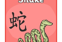 Chinese Resources / A collection of online Chinese resources for teachers
