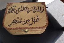 Quran Box