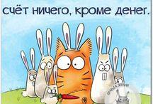 юморина:)
