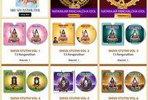 Aani Thirumanjanam Specials / Celebrate this Aani Thirumanjanam with GIRI Specials