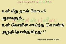 tamil quotess