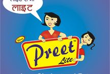 Preet LIte / Preet Lite Low Cholesterol Fat is an ideal Product for Cooking, Frying, Baking and use for Paranthas, Puris, Pulao, Halwa, Khichri, and topping of Pawbhaji etc and use like deshi ghee.