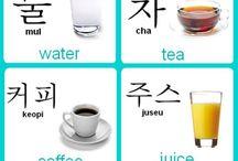 Palavras coreano