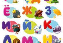 Русский алфавит / буквы русского алфавита, Карточки с буквами русского алфавита, раскраски, азбука, стихи