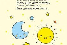 rusky jazyk