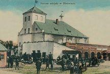 Ратуша / Несвижская ратуша 1596 г.