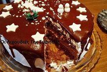 τούρτα Χριστούγεννα