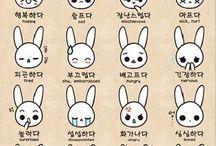 gook mi / by Soon Mi Jackson