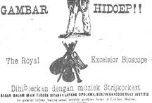 Vintage Indonesian Ads