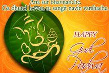 Gudi Padwa Card