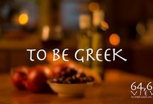 Ι love greece