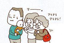 ヨシタケサン