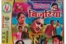 Maithili Music