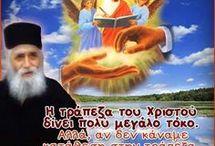 Γεωργια Ν