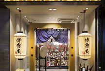 характер в декоре Японских ресторанов